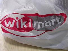 wikimart.jpg